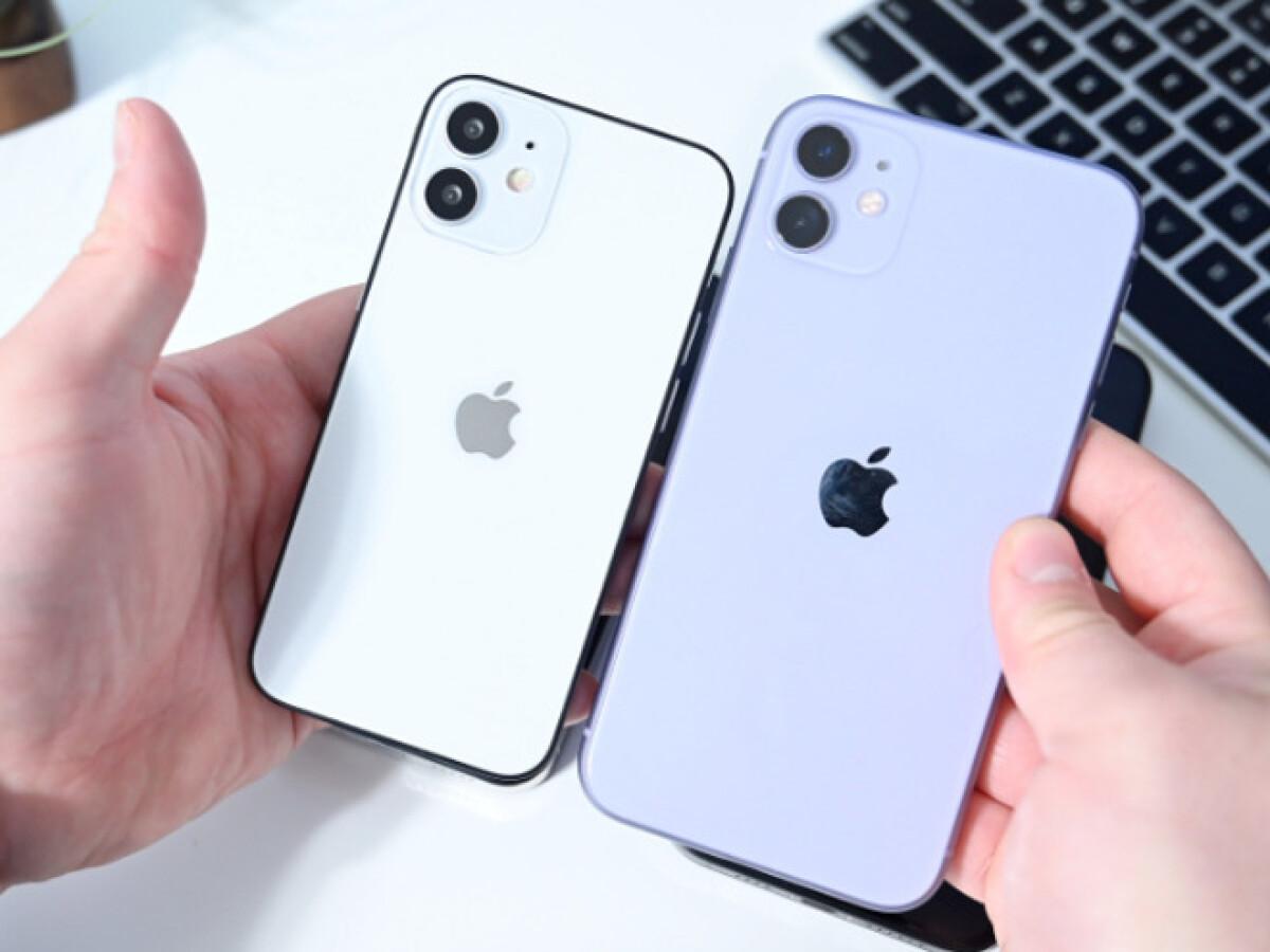 Kekurangan Dan Kelebihan Iphone 12 Mini Dibanding Iphone 12 Teknologi Id